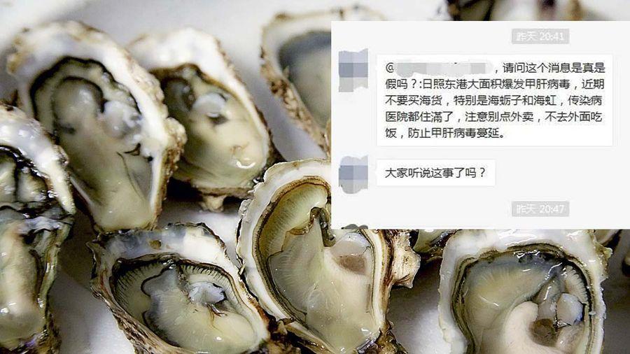 網傳遼寧和山東多地爆發甲肝傳染,與受污染的海鮮有關。(pixabay/網頁截圖)