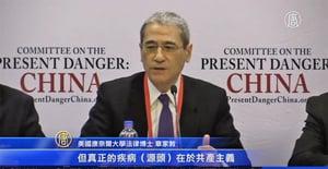 章家敦:美國和中共已經開戰