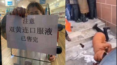 中共宣傳雙黃連可抑制中共病毒,引發民眾瘋狂搶購,有人被擠倒摔下台階。(合成圖片)