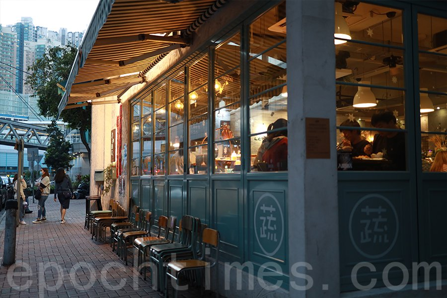 自助素食餐廳「走肉・朋友」遭遇飲食界寒冬,在一周內轉變經營模式,由「自助餐」改為「自選餐」。(陳仲明/大紀元)