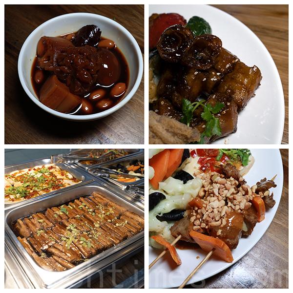 豬腳薑、芋頭扣肉、沙爹肉串、鎮江骨等都使用素肉製作,口感與肉食相若。(陳仲明/大紀元)