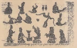 【樂舞文學】漢賦.舞賦  5