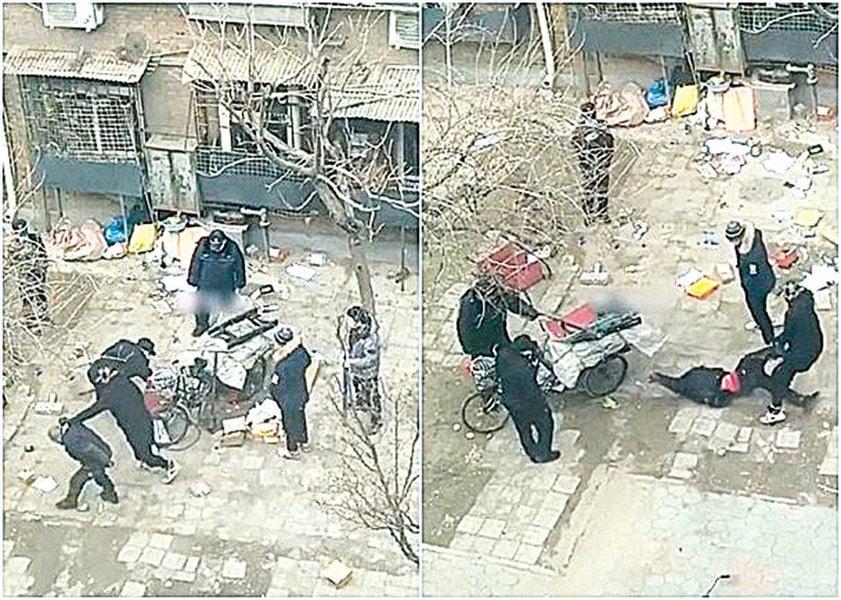 天津拾荒老人被保安多次打倒在地 網民憤怒