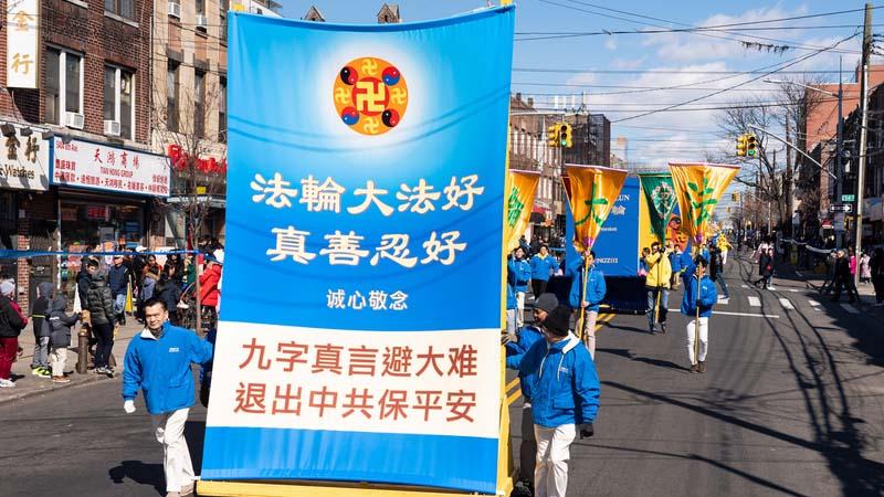 2020年3月1日,大紐約地區部份法輪功學員近千人在布碌崙第八大道舉行了一年一度的新年遊行活動。(大紀元圖片)