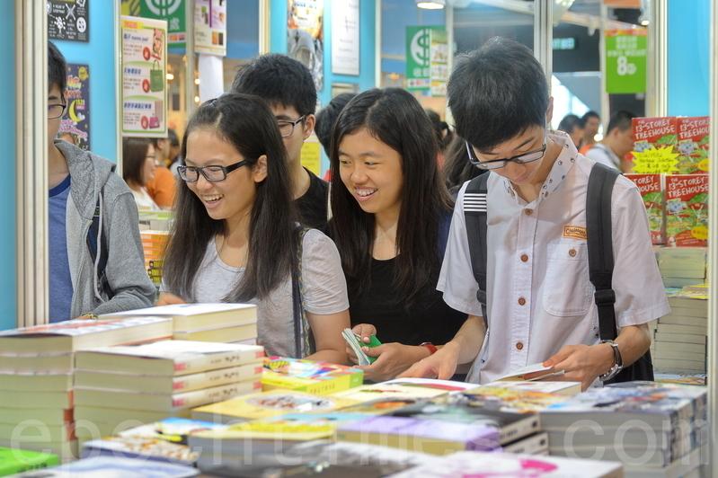 書展昨日正式開鑼,今年有多種新增活動,除了首設年度主題「武俠文學」,在文藝廊展出8位香港不同年代的武俠小說家的手稿和珍藏外。以往忙於為子女搶購各類補充練習的家長們,還可以到兒童區新設的才藝專區,即場為子女報讀才藝課程。(宋祥龍/大紀元)