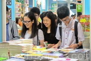 書展首日本土懷舊書受歡迎