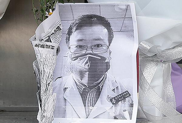 李文亮所在醫院 超二百醫護感染 多人病危