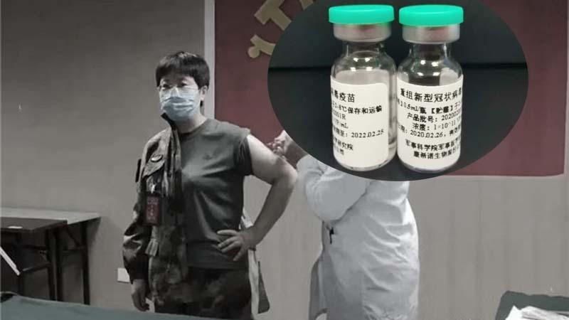 陳薇團隊的「重組新冠疫苗(中共病毒疫苗)」遮遮掩掩露面,網傳藥瓶照片透出更多信息。(網絡圖片)