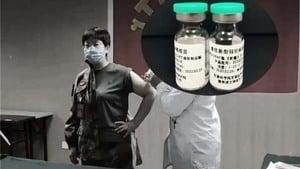 陳薇中共病毒疫苗出世半遮面 網傳藥瓶包裝透玄機