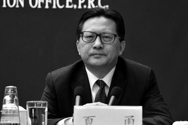 日前中共國務院法制辦副主任夏勇已離職。傳夏勇涉令計劃案。(網絡圖片)