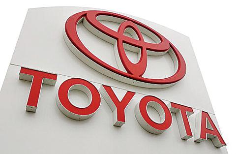 豐田汽車在大陸銷量跌七成