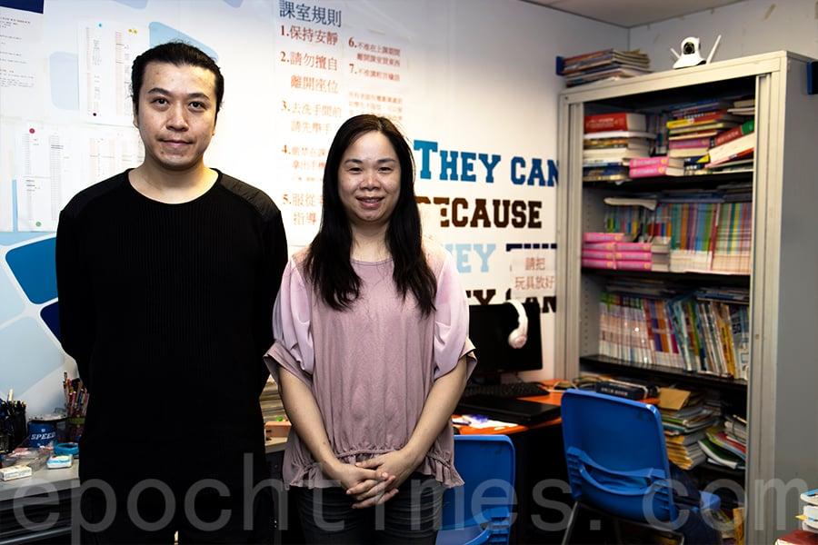 香港記憶學總會資深教師李玉娟(右)和林建東(左)分享自學英文和數學的經驗,希望學生能夠掌握方法,在學業方面更上一層樓。(陳仲明/大紀元)