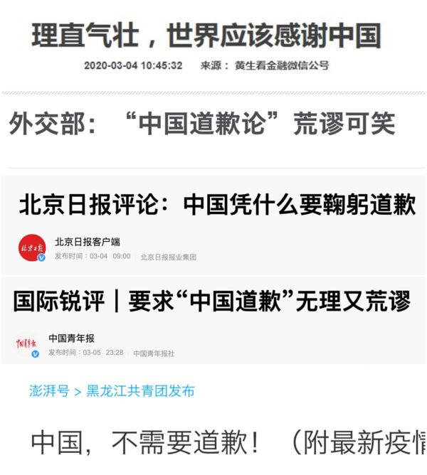 中共官媒一系列瘋狂言論。(截圖)