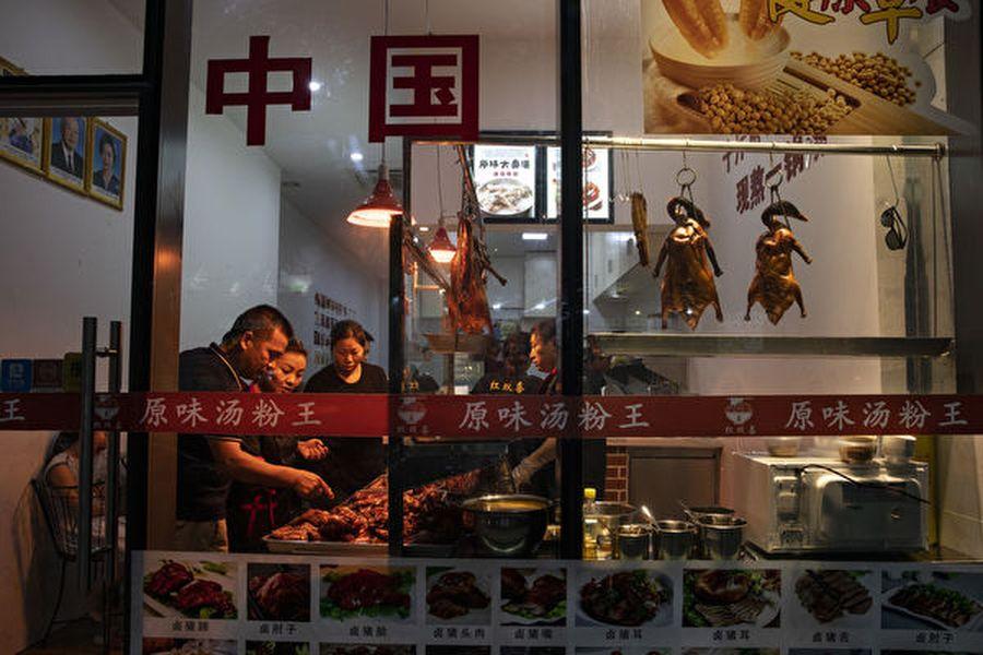 中國的中共肺炎疫情未見減緩,對中國大陸的製造業、餐飲等產業造成衝擊。官方強迫企業復工。圖為示意圖。(Paula Bronstein/Getty Images )
