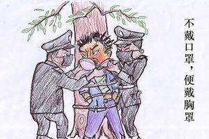 中國律師籲政府承擔不當防疫的賠償責任