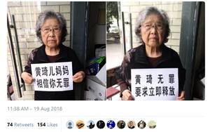 黃琦86歲母親患肺癌 醫院不給治療