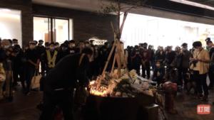 梁凌杰生忌 逾百市民太古廣場悼念