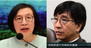 袁國勇:部份入境者有必要強制隔離  否則防疫工作前功盡廢