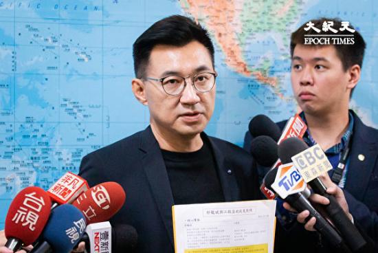 剛剛當選的國民黨主席江啟臣。圖為江在4日的新聞發佈會。(陳柏州/大紀元)