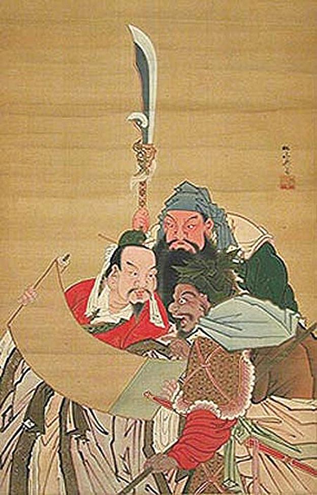日本浮世繪師櫻井雪館所繪桃園三結義圖,藏於菲爾德博物館。(公有領域)