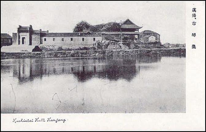 古琴臺,又名伯牙臺,位於武漢市漢陽區。(公有領域)