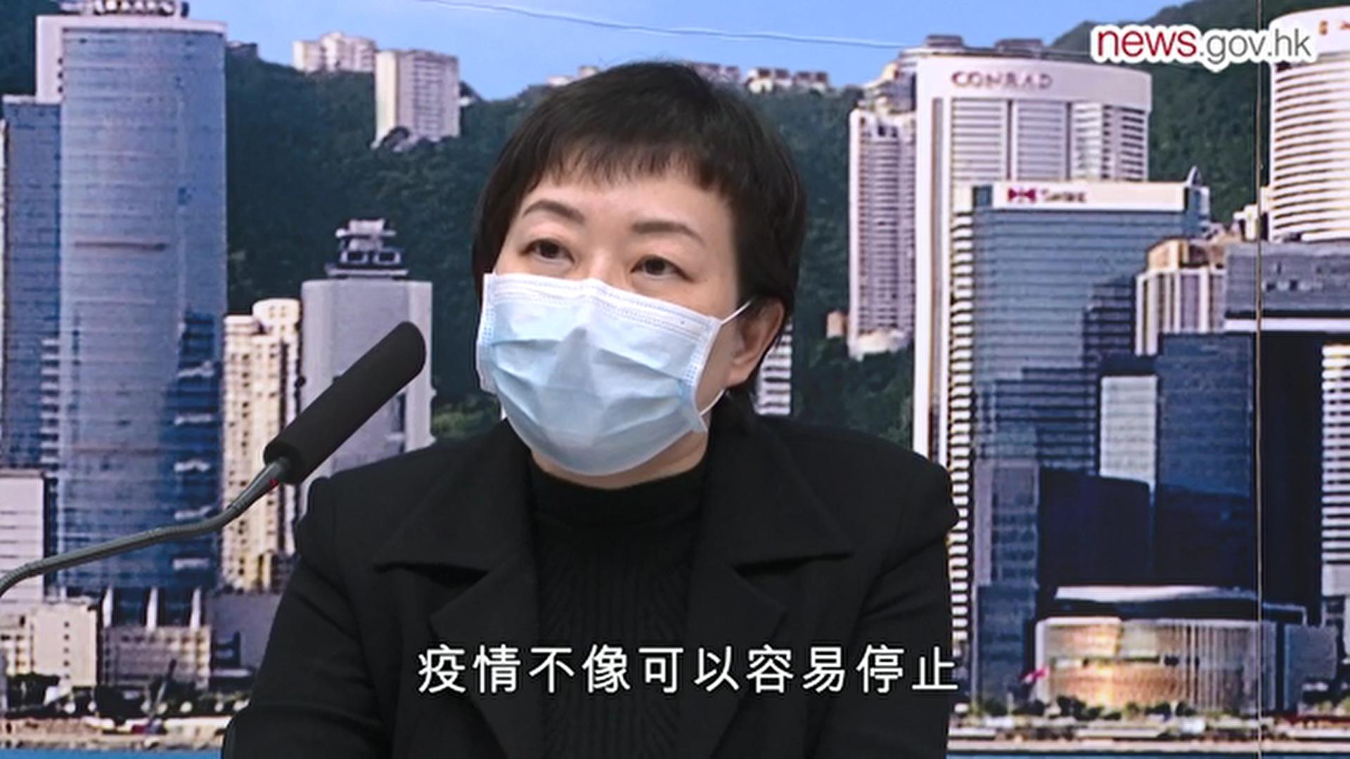 本港昨日新增5宗新型冠狀病毒(武漢肺炎)確診個案。衛生防護中心傳染病處主任張竹君表示,同意專家所講,疫情可能不易停止。(影片截圖)