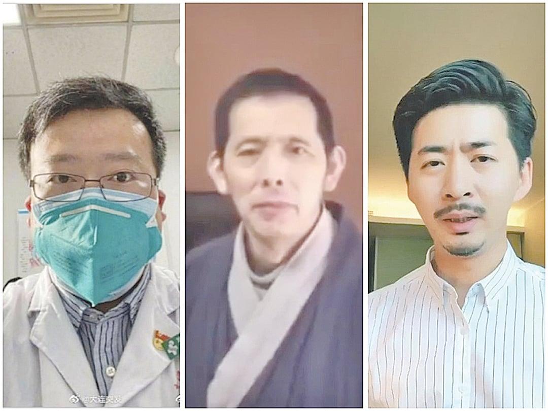 武漢爆發瘟疫後,武漢醫生李文亮(左),公民記者方斌(中)、陳秋實(右)先後被打壓。(大紀元合成圖)