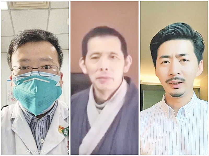 防民之口 甚於防疫!中國人需要清醒的事實:黨媒姓黨