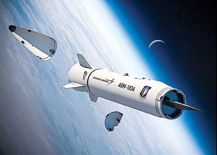 AGM-183A空射快速反應武器(ARRW)的彈頭段 。(Lockheed Martin)