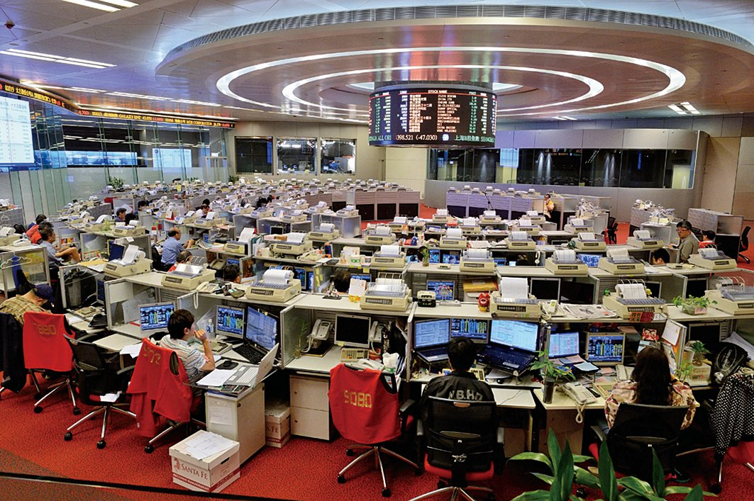 港股10日全日沽空金額約197.67億港元,沽空比率為14.01%。沽空股票首三位依次為騰訊控股(00700)、阿里巴巴-SW(09988)、匯豐控股(00005)。(大紀元資料圖片)