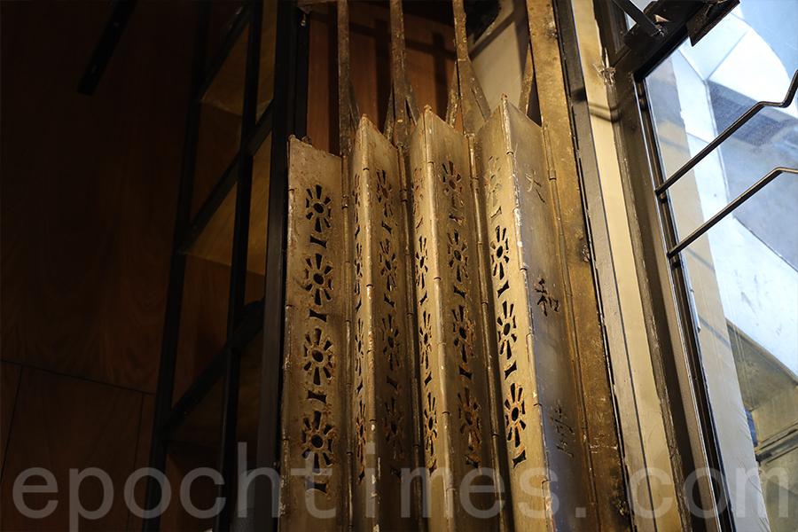 大和堂咖啡店保留著原有的鐵閘作為裝飾。(陳仲明/大紀元)