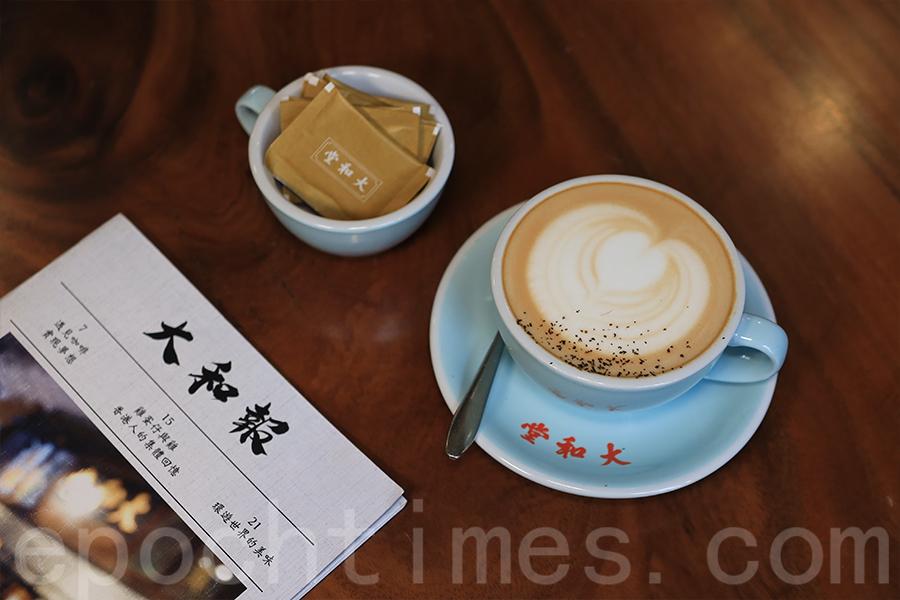 小店特別將菜單設計為一本精品雜誌《大和報》。(陳仲明/大紀元)