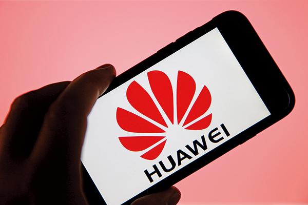 華為預估全年手機銷量降20%