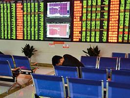 中國A股4隻股票退市 24萬股民受傷