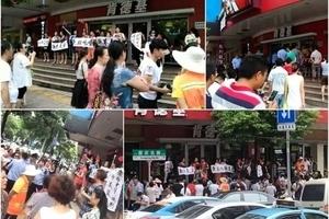 愛國鬧劇收場 劉雲山發動政變失敗