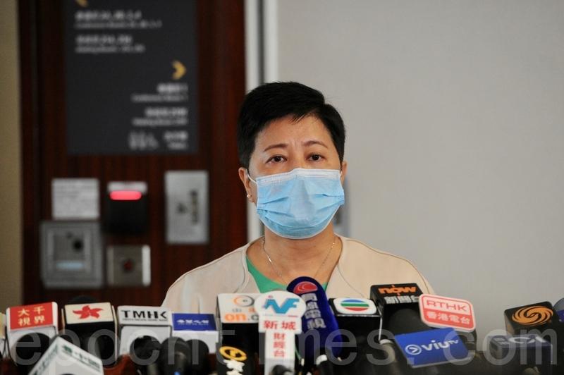 民主黨議員黃碧雲批評,衛生署上載的「正在檢疫人士的居住大廈名單」嚴重滯後。(宋碧龍/大紀元)