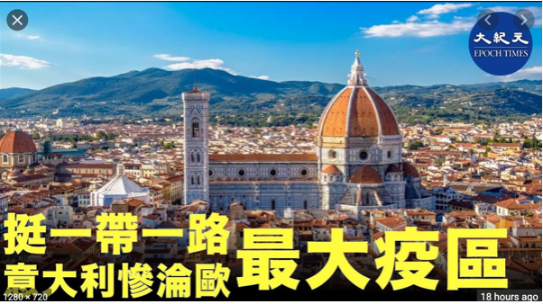 義大利(影片截圖)