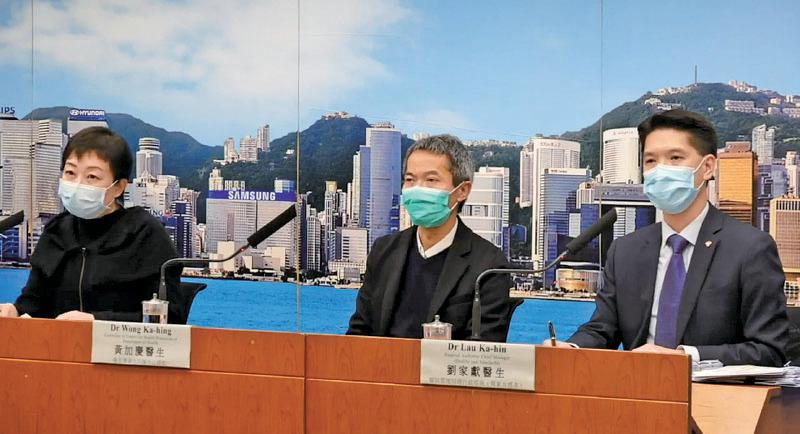 衛生防護中心公佈,本港昨日新增9宗武漢肺炎確診個案,連同前日公報的個案,一個埃及旅行團9名團友和領隊全部確診。(肖龍/大紀元)