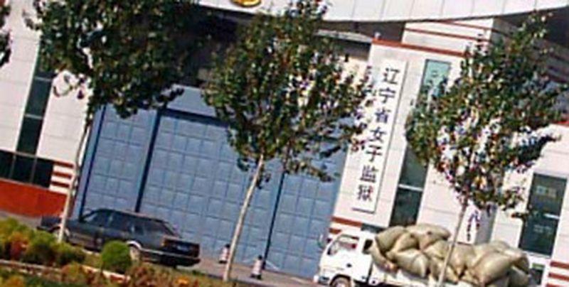 原江西省女子勞教所所長宋波被舉報