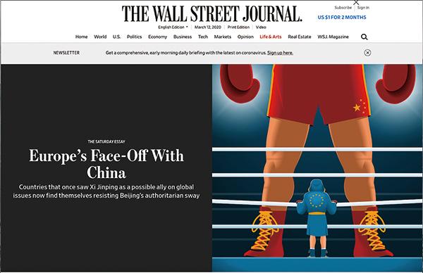 《華爾街日報》本月報道《歐洲與中國的對峙》中提到,中共對武漢肺炎病毒的處理,令中共對歐洲的吸引力進一步降低。(網絡截圖)