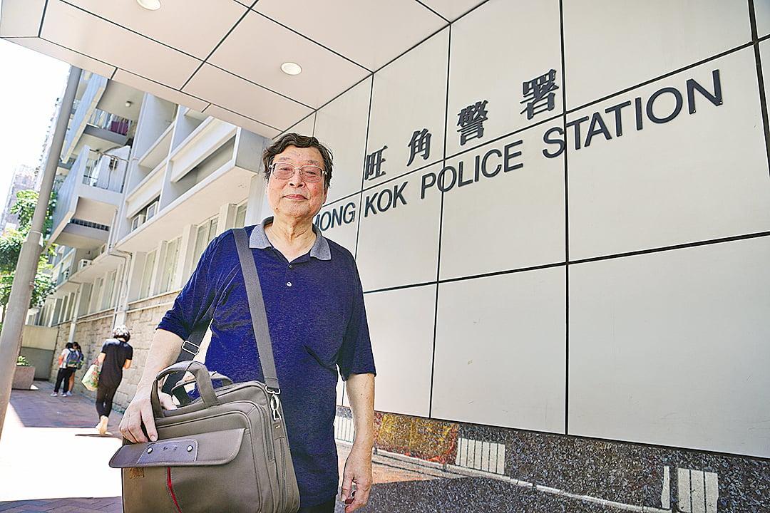 新唐人電視台香港分站總經理朱長民昨到旺角警署報案。(大紀元/余鋼)
