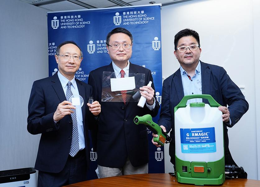 科大新研發殺菌塗層 藥效長達三個月