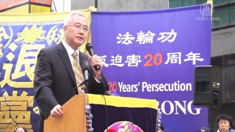 美媒:中國仍存在人體器官非法買賣活動