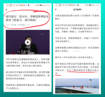 武漢復航香港在即  微博有建議用武漢做「大方艙」?