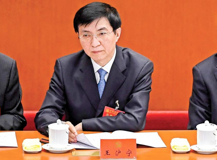圖為現任中共政治局常委、中央政策研究室主任王滬寧。(WANG ZHAO/AFP/Getty Images)