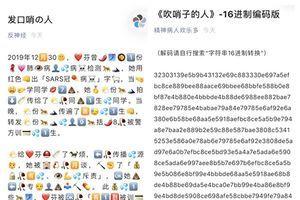 曝中共掩蓋中共肺炎疫情真相 中國網民創意十足