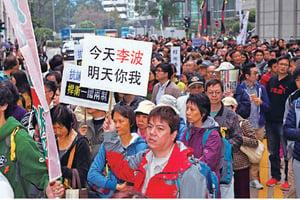 放棄兩次終移民澳洲 王太:始終關心香港
