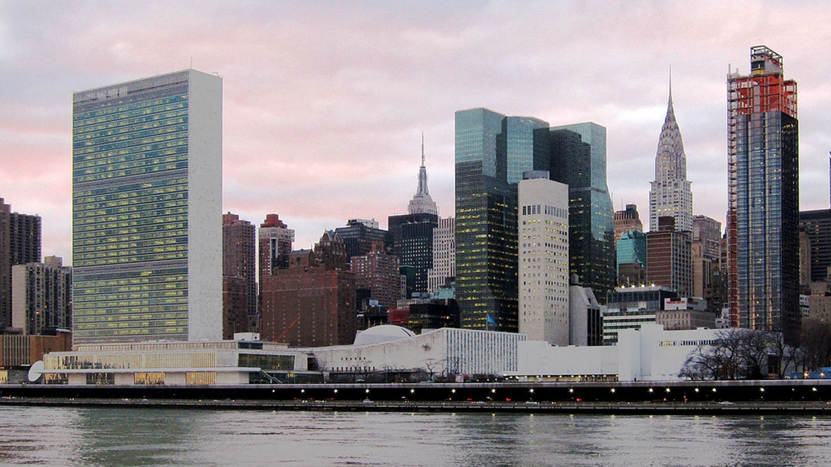 位於紐約的聯合國總部。(Neptuul/維基百科)