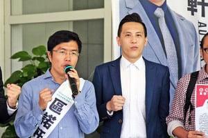 郭家麒新西尋連任 譚凱邦為妻退選