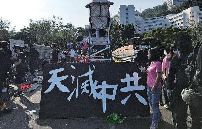 武漢病毒在全球肆虐,最有可能會成「第二個武漢」香港卻疫情得到良好控制成為話題,有人說,香港在反送中運動中抵禦住了「中共病毒」,武漢病毒只能望而卻步。圖為2019年11月13日,中大學生豎起「天滅中共」牌匾。(余鋼/大紀元)